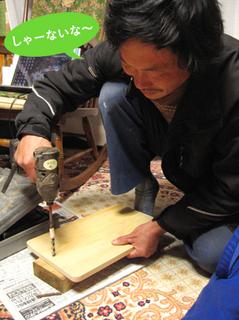 20101123-hiba.JPG