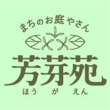 hougaen-logo.jpg