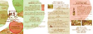 postcard-150.jpg